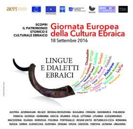 giornata-europea-della-cultura-ebraica